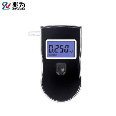 兆为(ZHAOWEI)818酒精测试仪酒精检测仪吹气式交警专用便携式高精度