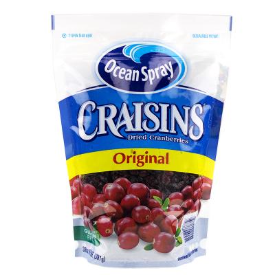智利进口oceanspray优鲜沛蔓越莓果干907克零食烘培原料雪花酥材料