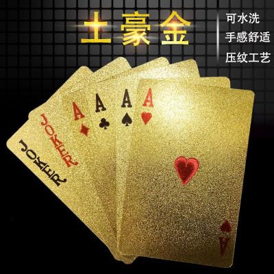 扑克创意土豪金塑料扑克牌纸牌镀金扑克黄金色扑克牌