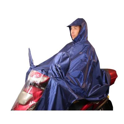 天堂傘 加大加長摩托車牛津布夜光條雨衣雨披 均碼 J210