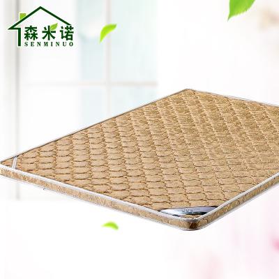 森米诺乳胶床垫硬棕垫现代中式卧室椰棕软榻榻米榈整体式软垫可定做