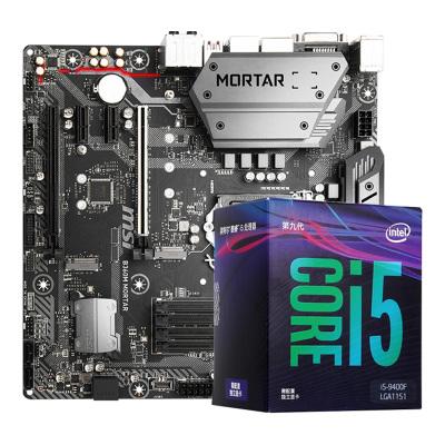 英特尔 酷睿I5 9400F 盒装CPU 搭 微星 B360M MORTAR 迫击炮 六核套装