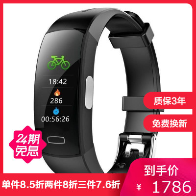 普利邦彩屏智能手環監測量血壓心率報警心電圖心臟跳脈搏運動健康手表防水男女多功能小米4華為蘋果通用PB299