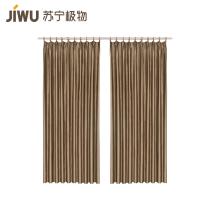 苏宁极物仿丝质感柔滑基础素色窗帘 咖啡色 1.4m宽×2.6m高(片)