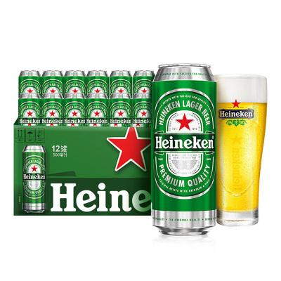 喜力啤酒500ml*12罐/箱 (新老包裝隨機發貨中)
