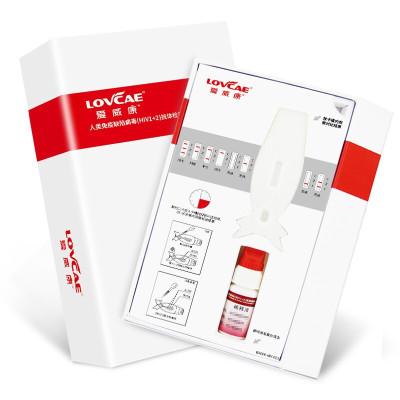 爱威康艾滋病检测试纸 试纸hiv血液性病艾滋检测试纸快速四代三线+梅毒血液检测