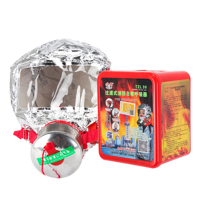 浙安 新国标3C认证防毒面具过滤式消防自救呼吸器防烟逃生面罩防火面罩方盒款