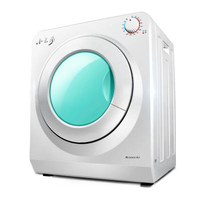 格力干衣機烘衣機滾筒烘干機家用小太陽恒溫殺菌寶寶可用GSP20