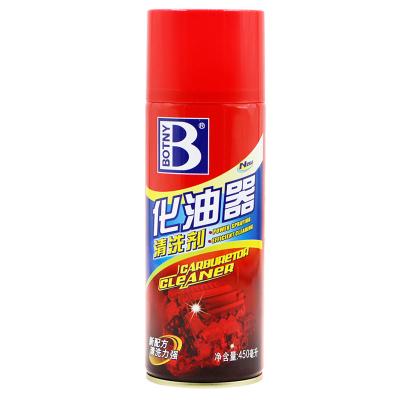 保賜利化油器紅罐清洗劑 汽車摩托車強力去污 節氣門清潔化清劑