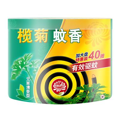 欖菊 蚊香艾草清香型40單圈 大盤長效驅蚊防蚊 蚊香/蚊香液