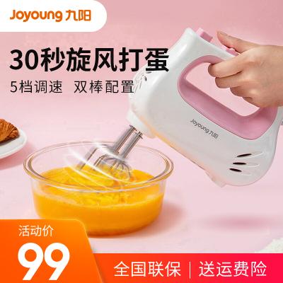 九陽(Joyoung)打蛋器電動蛋糕攪拌器家用烘焙小型打奶油機打發器奶蓋機商用 JYL-F700