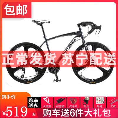 26寸鎂合金一體輪彎把公路自行車zxc碟剎成人單車學生男女代步車21速城市車27速高碳鋼車架威利浦