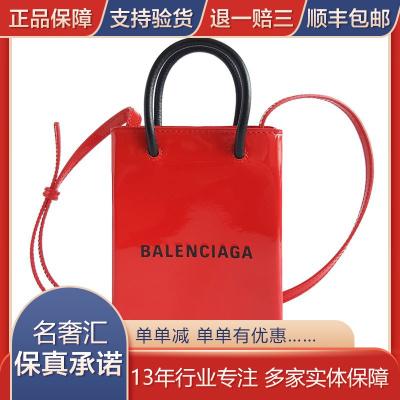 【正品二手95新】巴黎世家(BALENCIAGA )SHOPPING 女士紅色小號單肩手機包 小牛皮 手機包