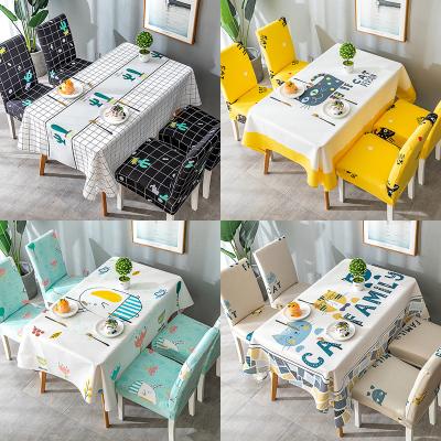 北欧网红桌布长方形茶几桌布棉麻防水小清新餐桌椅子套罩布艺套装弧威