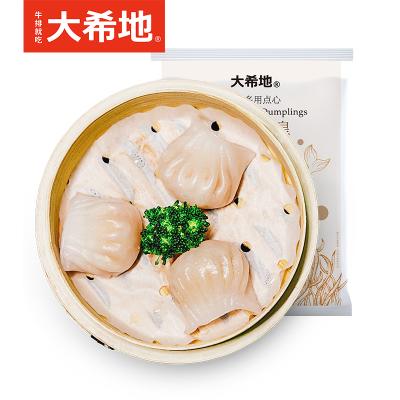 【滿299-160】大希地 蝦餃皇100g*2袋 粵式點心 水晶薄皮 蝦仁飽滿