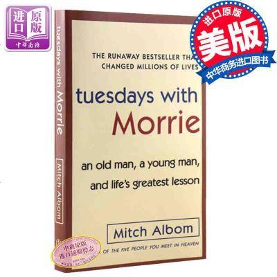 相約星期二英文原版小說 Tuesdays with Morrie  十四堂星期二的課 可搭怦然心動重塑幸福