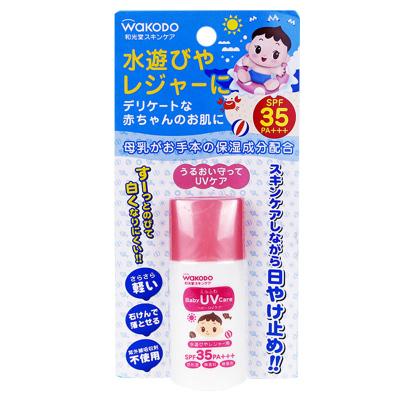 和光堂(Wakodo)嬰幼兒強力防曬霜 SPF35 PA+++30g 日本原裝進口