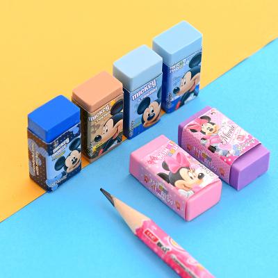 迪士尼(Disney)小學生橡皮擦卡通橡皮擦創意可愛 學生擦得干凈不留痕2b橡皮 文具用品