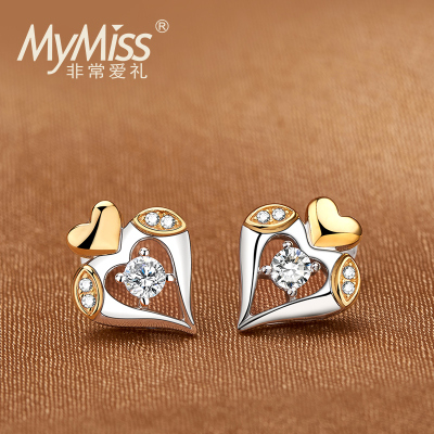 MyMiss 守护甜心 爱心形银耳钉女925银镀铂金和18K金耳环 简约时尚日韩版耳饰品生日情人节礼物送女朋友