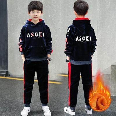 童装男童秋冬装套装男孩两件套2019新款儿童运动加绒中大童卫衣服