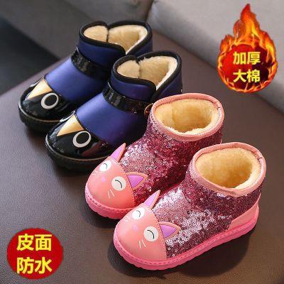 儿童雪地靴2019防水皮面靴子冬季男女童亮片棉鞋学生加绒保暖短靴 衫伊格(shanyige)