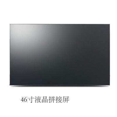 宇烁 YS-M46F5N 46寸液晶拼接屏 LED监视器 LED显示大屏幕