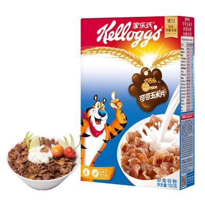 家乐氏泰国进口可可玉米片190g即食麦片 进口即食 麦片早餐