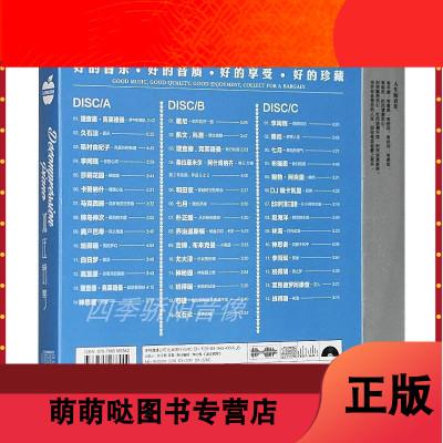 正版車載鋼琴曲cd碟理查德克萊德曼久石讓名曲無損音質黑膠唱片碟