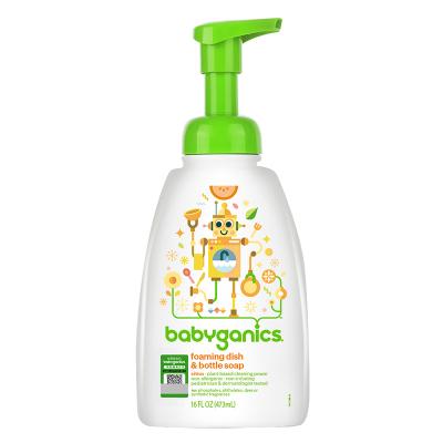 甘尼克宝贝 BabyGanics 奶瓶餐具清洁剂 柑橘香型 473ml/瓶