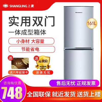 上菱 (SHANGLING)161升 冰箱 小冰箱 双门冰箱 两门冰箱 冰箱家用 小型迷你冰箱 BCD-161CK