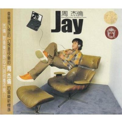 正版【周杰倫 jay 同名專輯】上海音像盒裝CD