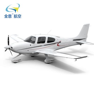 西銳SR-20固定翼全意航空出租銷售固定翼銷售 私人飛機租賃 載人真機出租旅游 真飛機