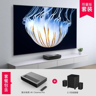 峰米激光電視4K Cinema Pro高亮家用超高清手機投影儀超短焦智能投 基礎版(激光電視+2.1無線音箱) 官方標配
