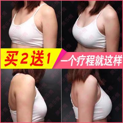 協和美乳霜 豐胸 快速 變大 產后下垂挺拔增大豐胸霜豐胸產品抖音 協和美御坊1支試用裝