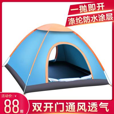 帳篷戶外全自動3-4人家庭加厚防水防雨雙人2人閃電客野營露營登山帳篷套餐