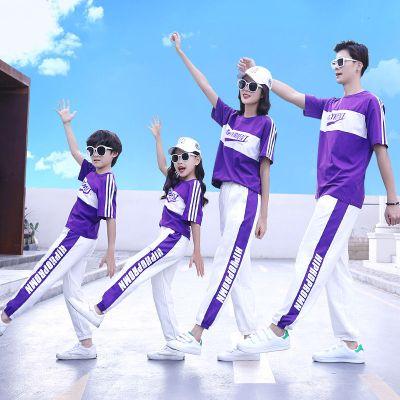 親子裝2020新款潮一家三口四口家庭裝春夏母子女裝洋氣長短袖套裝 臻依緣