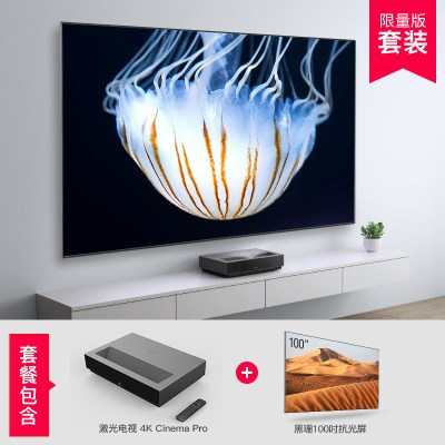 峰米激光電視4K Cinema Pro高亮家用超高清手機投影儀超短焦智 專業版(激光電視+100吋黑柵抗光屏) 官方標配