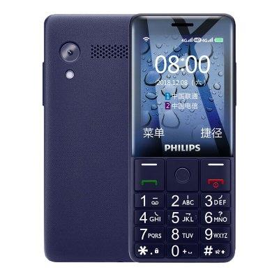 江蘇電信 飛利浦E289 電信移動聯通2G3G4G 智能老人手機 直板按鍵老年老人機 星空灰
