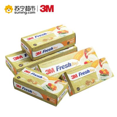 3M进口食品保鲜袋一次性抽取式大小号加厚厨房水果食物保鲜袋 5组(3小2大)