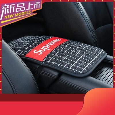 卡通潮牌汽車扶手箱墊中央裝飾可愛扶手墊套通用車載扶手墊女 棉麻格子SUP