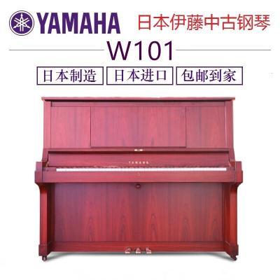 二手雅馬哈鋼琴YAMAHA W101W102WX102R UX30WX W1011974-1980年200萬號 胡桃木色
