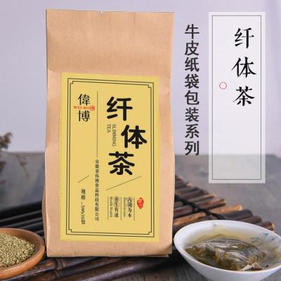 冬瓜荷葉茶散裝玫瑰茶代用茶花茶袋泡茶批養生茶 牛皮紙袋系列30包*5克
