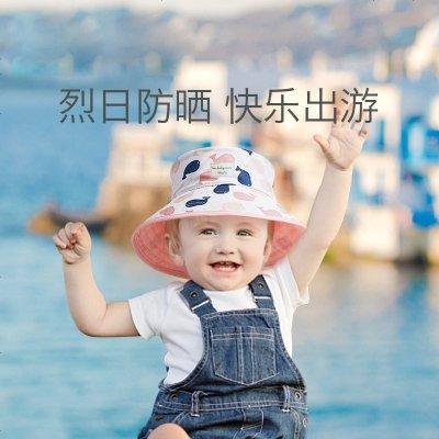 babycare 嬰兒帽子薄款兒童漁夫帽子男女童可愛寶寶防曬遮陽帽