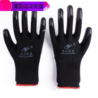 到美(DAOMEI) 勞保手套浸膠耐磨耐油工作防水防滑塑膠橡膠工業帶膠膠皮手套薄款