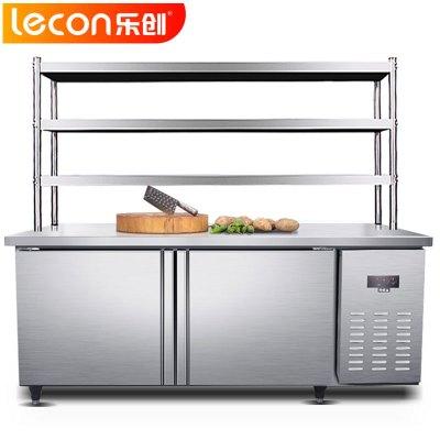 樂創(lecon)GZT096 雙溫工作臺1800*800*800雙溫帶三層層架368L臥式冷柜冰箱 廚房商用保鮮操作臺