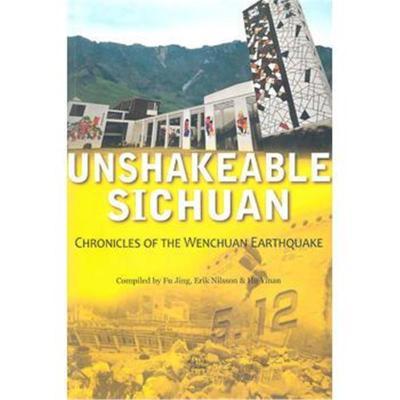 全新正版 汶川大地震两周年文集(英文版) Unshakeble Sichuan