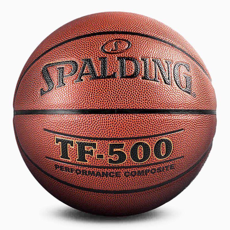 Spalding брэндийн сагсан бөмбөг 74-529Y арьсан материалтай