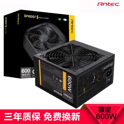安钛克(Antec) BP系列 安钛克BP600 额定600W 铜牌 ATX电源;台式机电源电脑静音电源 三年换新