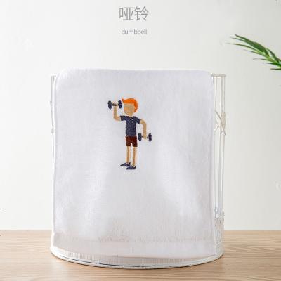 搭啵兔 運動毛巾吸汗速干健身房跑步裝備加長擦汗純棉面男女瑜伽定制