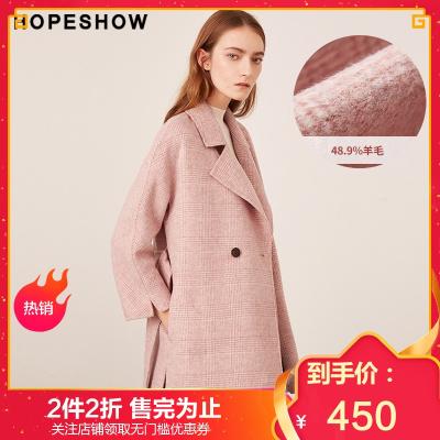 红袖毛呢大衣冬季新款女装格纹系带开叉西装领双面毛呢大衣女 粉格938